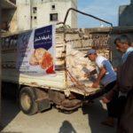 Fabrication et distribution de pain - Juin 2018