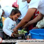Un repas pour les déplacés en Syrie - Mai / Juin 2018